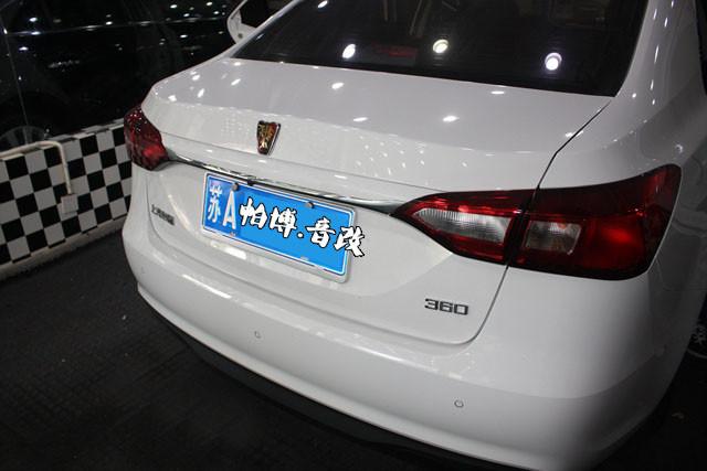 【南京帕博汽车音响隔音改装】荣威360音响加装后门